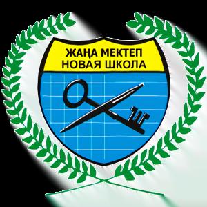 "ОЧУ ""Новая Школа"""